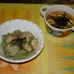 WW- Dinner Served – Itadakimasu
