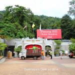 A Visit to Penang Hill